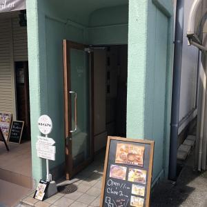 尼崎 七松町の ホロイムア!