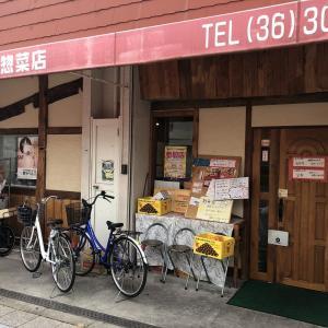 川東町の 内野惣菜店!