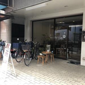 宝塚 武庫川町の コーヒープリンセス!