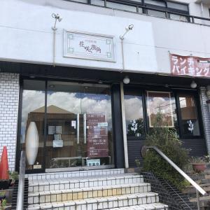 神戸 北区の 花咲く街角!