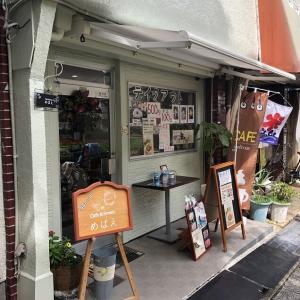 尼崎 南武庫之荘の めばえ!