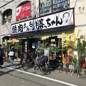 津門呉羽町の 勝っちゃん!