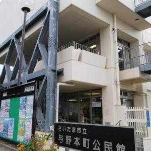 八王子中学校美術部作品展(埼玉県さいたま市)