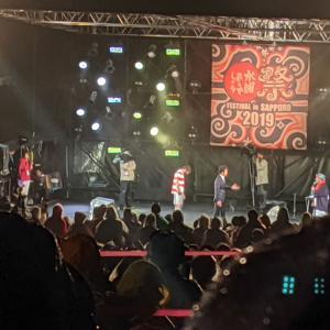天気にやられまくった1日目「水曜どうでしょう祭 FESTIVAL in SAPPORO 2019」 北海道旅行2019〜その1〜