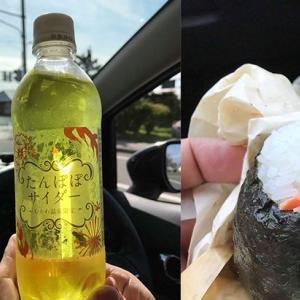 2日目に食べたものたち? 北海道旅行2019〜その5〜