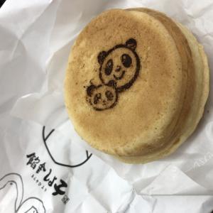 上野のエキュートで親子パンダちゃん。「餡舎ひよ子」さんの大判焼き