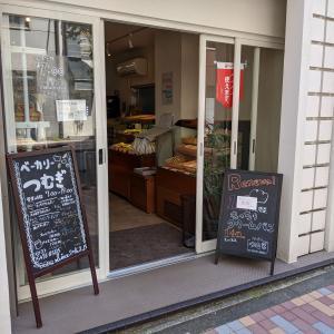 あいかわらず三田にいるとパンを買う。「ベーカリー つむぎ」さん