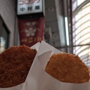おまけ 大阪天神橋筋商店街 中村屋さんのコロッケ