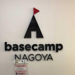 コワーキングスペース訪問「basecamp NAGOYA」さん。名古屋駅ちかで安い!ディスプレイが横長!