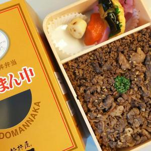 東京駅人気ナンバーワン駅弁って米沢の駅弁なのね「米沢名物 牛丼弁当 牛肉どまん中」