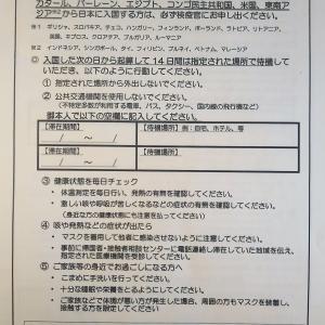 これから日本に帰国される皆様へ 帰国難民にならない為に