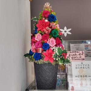 ケーキショップはクリスマスカラー・ミシェルケーキ(御器所)