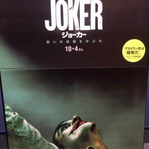映画鑑賞JOKER  10/13ぱれっとフェスタだよ