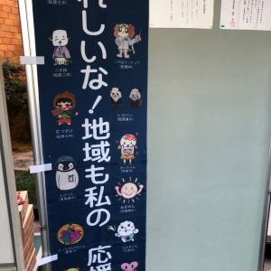 松原PTA大会 2019