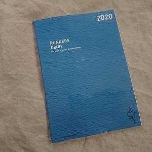 2020年も記入します。アナログ派なんで(^^;