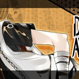 DAIROKU:AYAKASHIMORI 湫 感想