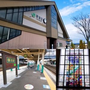 ~商店街ぶら珍~(509)<新潟編2>+鉄道編!
