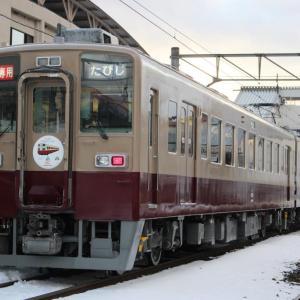 東武6050型リバイバルカラー・南会津日帰りの旅!!(2)