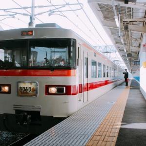 幸手駅に特急列車が臨時停車しました!!