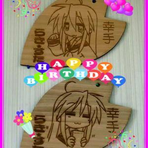 本日は、泉こなたの誕生日です!!!