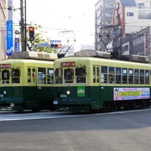 昨年GWに出かけた長崎で鉄分補給~(4)