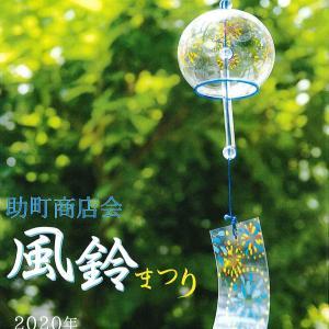 助町商店会が埼玉新聞に大きく掲載↑↑↑