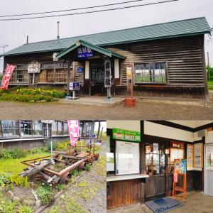 釧網本線の駅を訪ねる~(1)