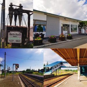 釧網本線の駅を訪ねる~(6)