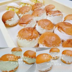 話題のスイーツパン「マリトッツォ」好評販売中!!!(スイーツ・178)
