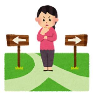 [コピー]◇【夫婦の悩み】浮気・不倫問題、お互いが黙っていれば大丈夫という考え