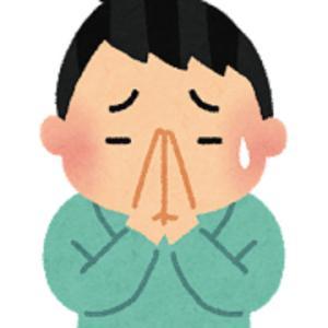 [コピー]◇【夫婦の悩み】浮気・不倫問題、浮気夫は謝れば許してくれると思っているのです