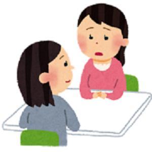 ◇【お知らせ】平成30年4月以降のカウンセリングについて