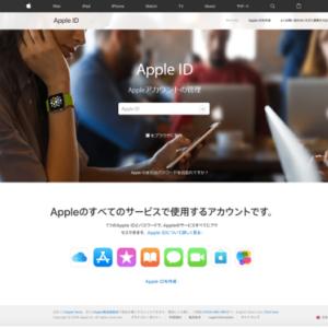 Appleを騙った詐欺メールが来た!絶対騙されないように!!