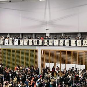 第64回全日本学生競技ダンス選手権大会 観戦