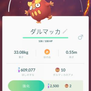 Pokemon GO ダルマッカ