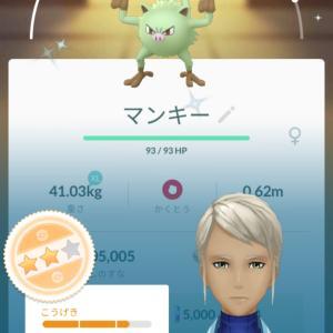 Pokemon GO 色違い ピッピ ドガース マンキー