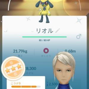 Pokemon GO 色違い レックウザ リオル コラッタ バルビート ミニリュウ ナッシー