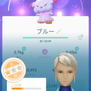 Pokémon GO 朝の散歩 と ダンベル