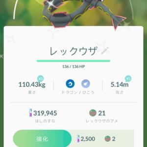 ポケモンGo 黒レックウザ Goロケット団