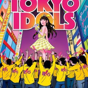 【NETFLIX】TOKYO IDOLS