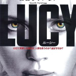 【NETFLIX】LUCY