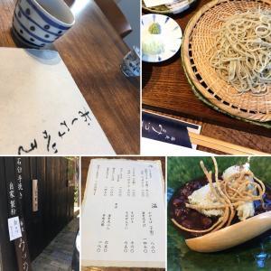 【蕎麦ランラン】