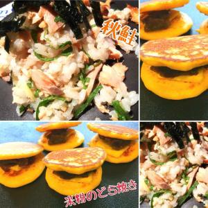 【食欲の秋】