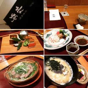 【日本料理】