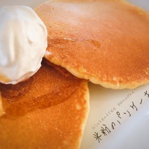 【米粉のパンケーキ。】