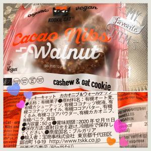 【キャットなクッキー】