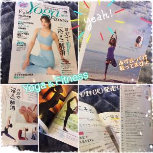 【雑誌掲載~っ!】