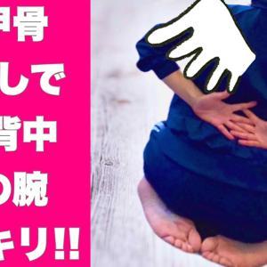 【上スッキリ!!】