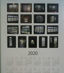 ◆コーヒーブレイク 「カレンダー・2020」