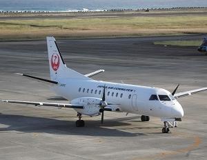 ◆ コーヒーブレイク 飛行機の窓 (奄美大島 鹿児島)